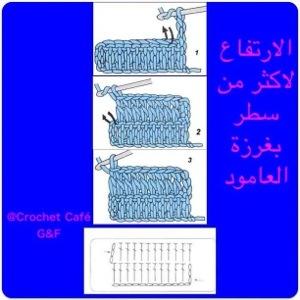 ٢٠١٢١٠٠٣-٢٠٥٠٥٢.jpg
